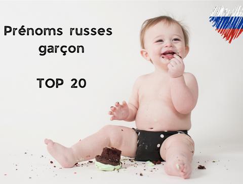Top 20 des prénoms russes pour garçon